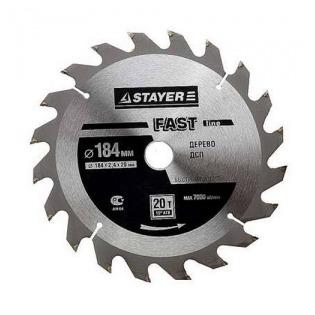 Купить Диск пильный по дереву Stayer FAST-Line