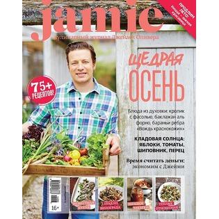 Купить Jamie Magazine № 7 (28), сентябрь 2014
