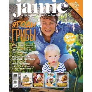 Купить Jamie Magazine № 6 (27), июль-август 2014