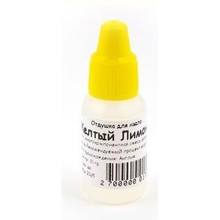 Купить Отдушка Выдумщики «Желтый лимон»