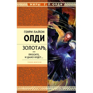 Лучшие книги из зарубежной фантастики