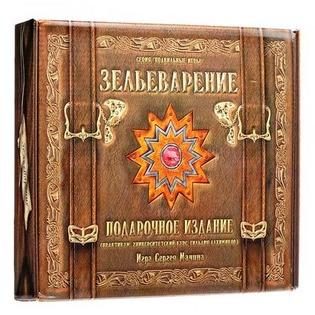 Купить Игра карточная Правильные игры «Зельеварение. Подарочное издание»