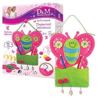Купить Набор для шитья Делай с Мамой Веселая бабочка