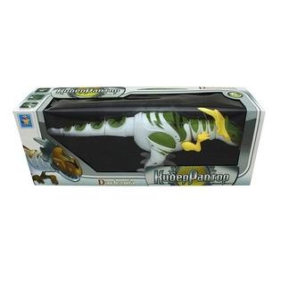 Купить Киберраптор 1 TOY Darkonia Т54209. В ассортименте