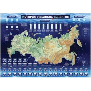 """Купить Карта России """"История рыбацких подвигов"""""""