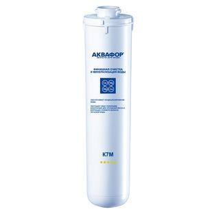 Купить Модуль сменный фильтрующий Аквафор K1-07M (K7M)