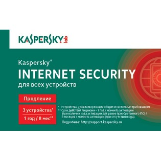 Купить Антивирусное программное обеспечение Kaspersky Kaspersky Internet Security Multi-Device Russian Ed. 3-Device, 1 year, Renewal Card