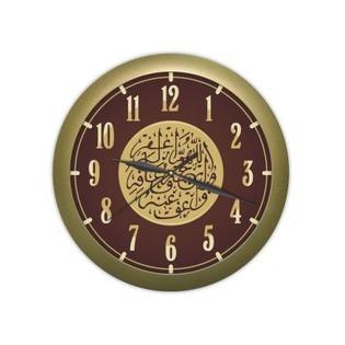 Купить Часы Вега П 1-8/7-209 «Мусульманские» Арабская вязь»