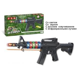 Купить Автомат Zhorya Х75222
