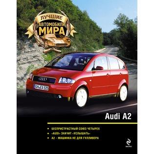 Купить Audi A2
