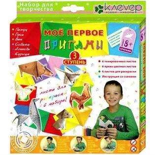 Купить Набор для творчества Клеvер «Мое первое оригами. Ступень 3»
