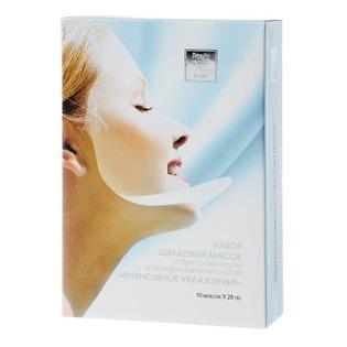Купить Набор масок Beauty Style с пента-пептидом и гиалуроновой кислотой