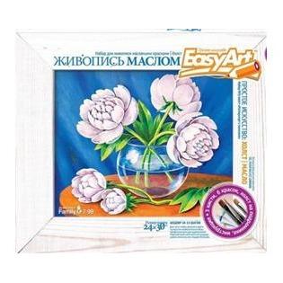 Купить Набор для живописи масляными красками EasyArt Холст «Пионы»