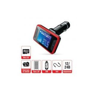 Купить MP3 плеер + FM трансмиттер с дисплеем и пультом AVS F-532 (RDS) (Красный)