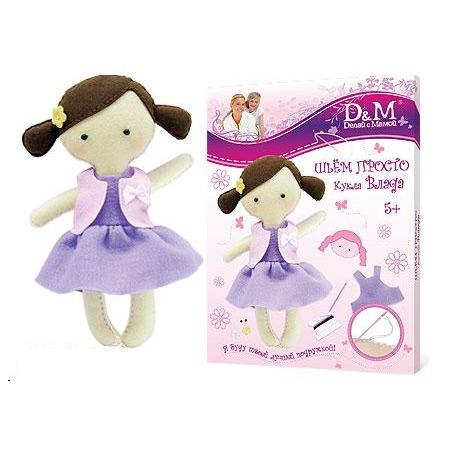 Купить Набор для создания куклы Делай с Мамой «Влада»