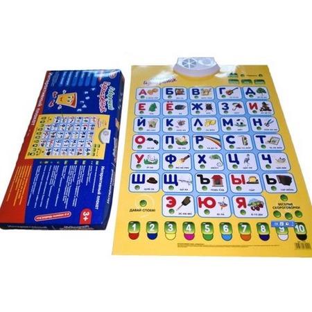 Купить Азбука Shantou Gepai «Говорящий Букваренок»