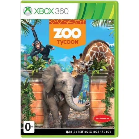 Купить Игра для Xbox 360 Microsoft ZOO Tycoon (rus)