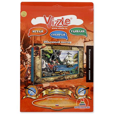 Купить Постер объемный Vizzle Остров сокровищ
