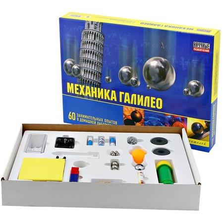 Купить Набор для опытов Научные развлечения «Механика Галилео»