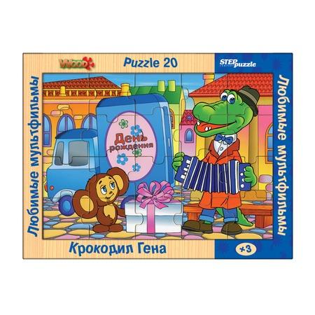 Купить Пазл 12 элементов Step Puzzle «Любимые мультфильмы. Крокодил Гена»