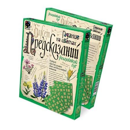 Купить Гадание на цветах Фантазер Альпийский луг