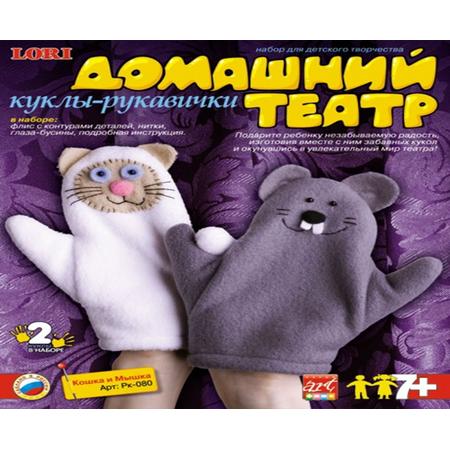 Купить Набор для творчества LORI Кошка и Мышка