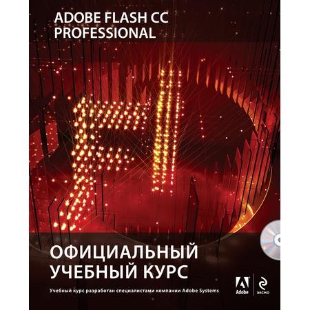 Купить Adobe Flash CC. Официальный учебный курс (+ CD)