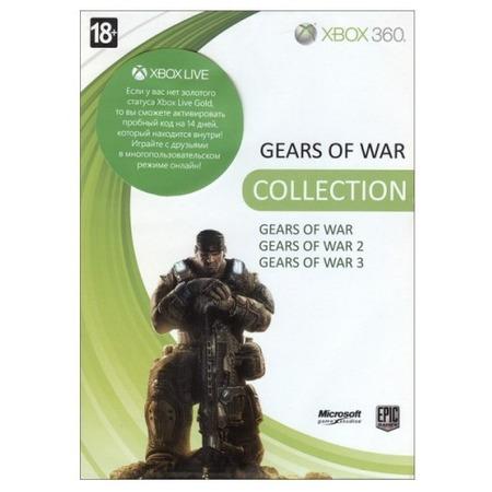 Купить Бандл для Microsoft Xbox 360 Gears of War 1-3 (rus)