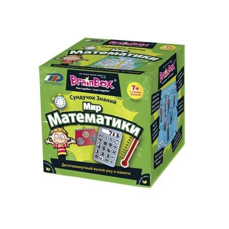 Купить Сундучок знаний BrainBox «Мир математики»