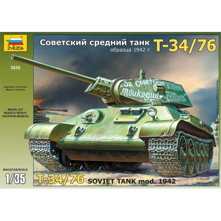 """Купить Подарочный набор Звезда танк """"Т-34/76"""" образца 1942 г."""