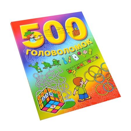Купить 500 головоломок