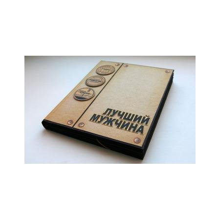 Купить Набор для создания альбома Елена Виноградова «Мужской»