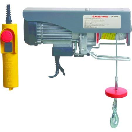 Купить Тельфер электрический Энергомаш ЕЛ-7280