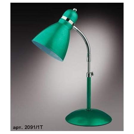 настольные лампы классические купить в Москве – цены на