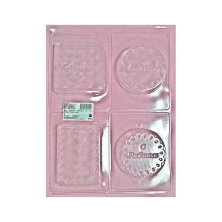 Купить Набор пластиковых формочек для литья Ars Hobby «Любовь»