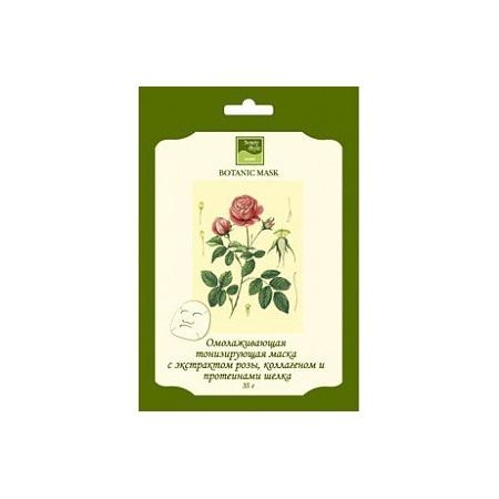 Купить Маска тонизирующая Beauty Style с экстрактом розы, коллагеном и протеинами шелка