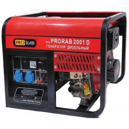 Купить Генератор дизельный Prorab 2001 D