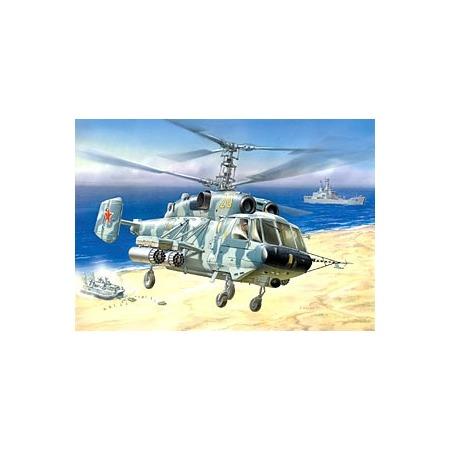 Купить Подарочный набор Звезда российский вертолет огневой поддержки