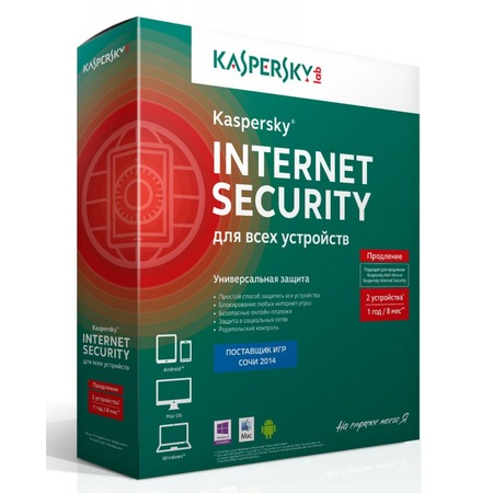 Купить Антивирусное программное обеспечение Kaspersky Kaspersky Internet Security Multi-Device Russian Ed. 2-Device, 1 year, Renewal Box