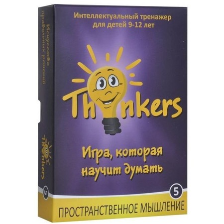 Купить Игра логическая Thinkers «Пространственное мышление»