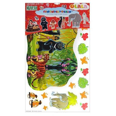 Купить Наклейки для стен Союзмультфильм «Маугли»