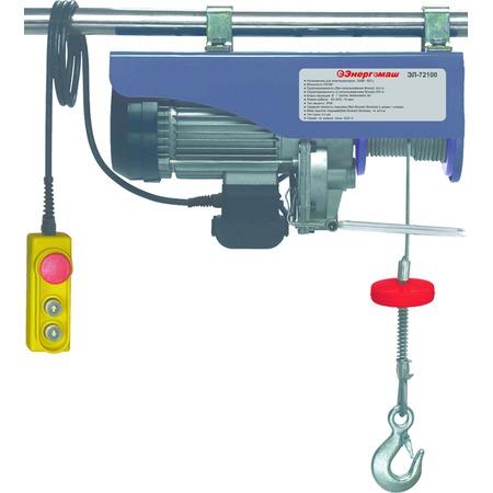 Купить Тельфер электрический Энергомаш ЕЛ-72100