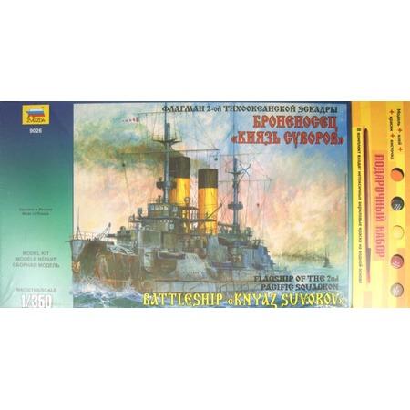 Купить Подарочный набор Звезда Броненосец «Князь Суворов»