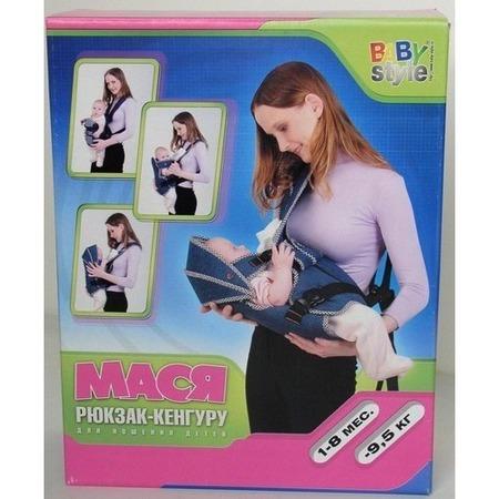 Купить Рюкзак-кенгуру BABYSTYLE «Мася»