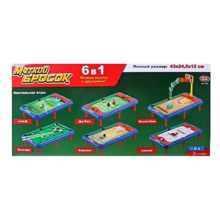 Купить Игра настольная 6 в 1 Shantou Gepai «Меткий бросок»