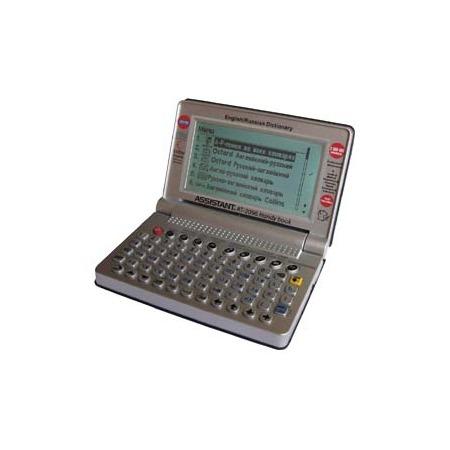 Купить Переводчик карманный Assistant AT-2096