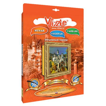 Купить Постер объемный Vizzle Замок Нойшванштайн