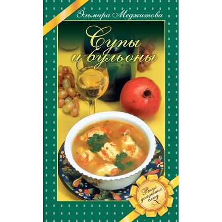 Купить Супы и бульоны