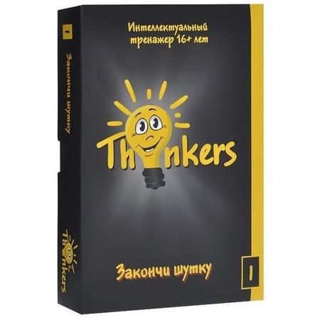 Купить Игра логическая Thinkers «Закончи шутку»