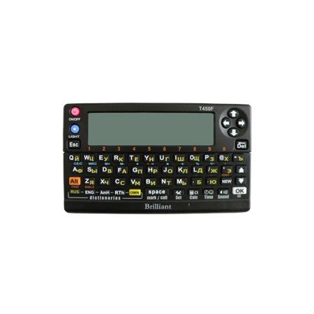 Купить Переводчик карманный Brilliant T-450